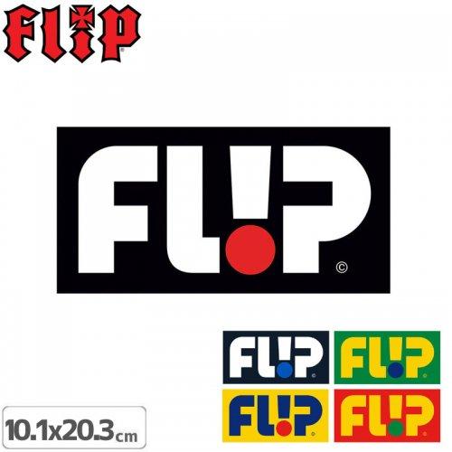 【FLIP フリップ ステッカー】ODYSSEY LOGO STICKER【5色】【10.1cm x 20.3cm】NO16