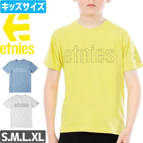 【ETNIES エトニーズ キッズ Tシャツ】CORPORATE UNITED YOUTH TEE【3COLOR】NO24