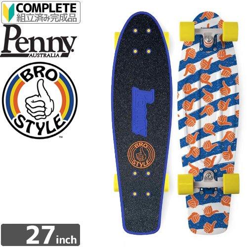 【ペニー PENNY スケボー コンプリート】LIMITED EDITION BRO STYLE[27インチ]【ブロスタイル】NO64