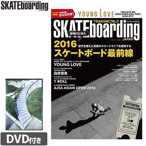 【TRANSWORD SKATEBORDING JAPAN 雑誌】トランスワールド【DVD付き】【9月号】NO88