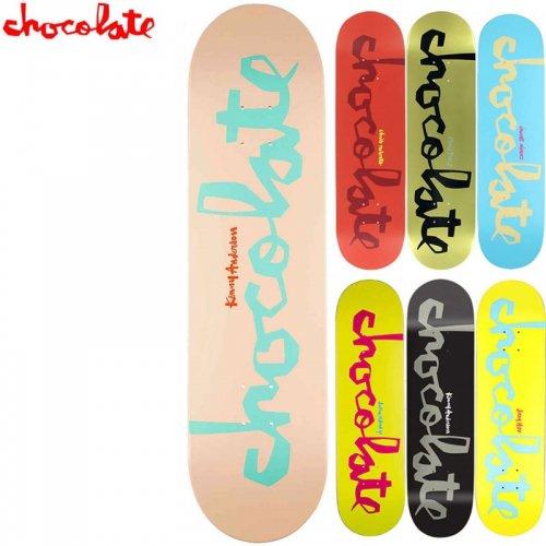 【チョコレート CHOCOLATE スケボー デッキ】ORIGINAL CHUNK DECK[8.0インチ][8.125インチ][8.25インチ]NO123