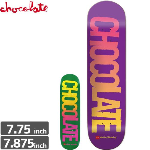 【チョコレート CHOCOLATE スケボー デッキ】FLYER DECK[7.875インチ]NO127