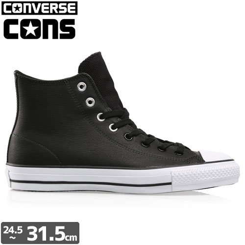 【CONS CONVERSE コンバース スケート シューズ】CTAS PRO HI SHOES JASON JESSEE【レザー】NO6