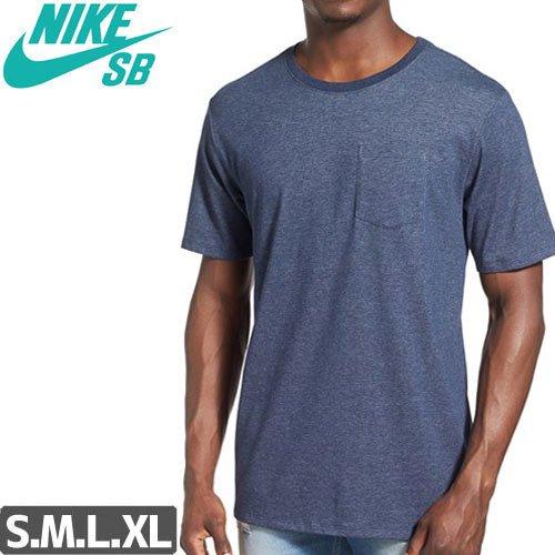 【NIKE SB ナイキ Tシャツ】DRI-FIT SOLID POCKET TEE【ネイビーヘザー】NO40