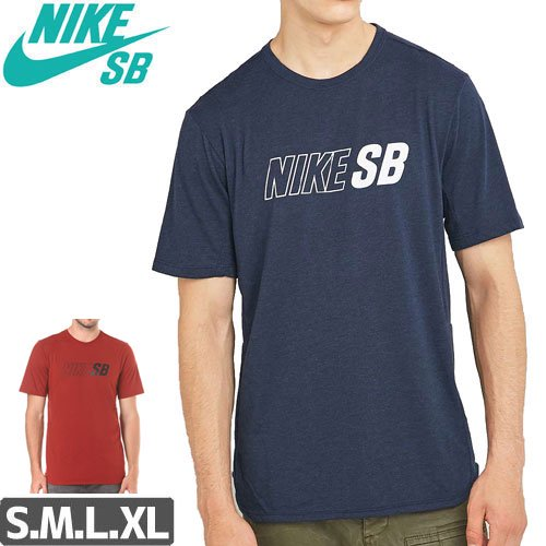 【NIKE SB ナイキ Tシャツ】DRI-FIT SKYLINE COOL GRAFIX TEE【ネイビー】【バーガンディ】NO41