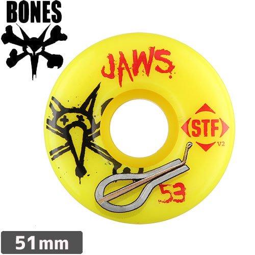 【ボーンズ BONES スケボー ウィール】HOMOKI GLORY STF V1【51mm】NO142
