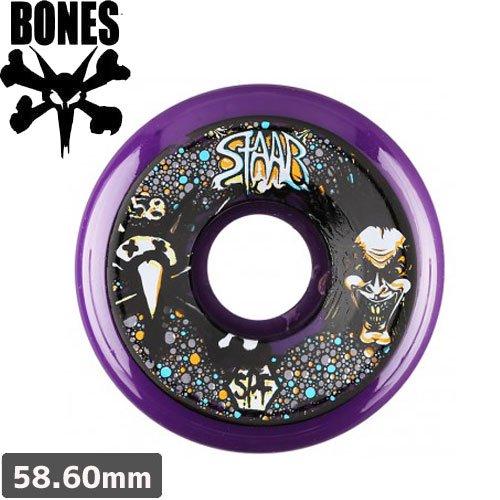 【ボーンズ BONES スケボー ウィール】STAAB SCIENTIST SPF【58mm】【60mm】NO143