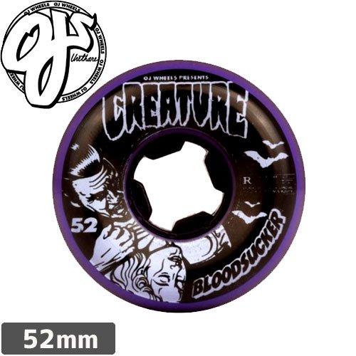 【オージェイ OJ3 スケボー ウィール】CREATURE BLOODSUCKERS FIVES【52mm 99a】NO28