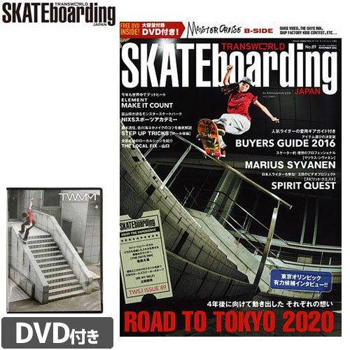 【TRANSWORD SKATEBORDING JAPAN 雑誌】トランスワールド【DVD付き】【11月号】NO89