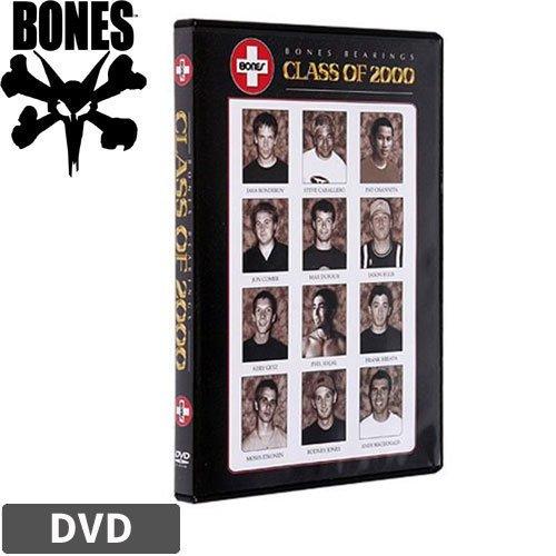 【ボーンズ BONES DVD】BONES CLASS OF 2000 DVD【北米版】NO07