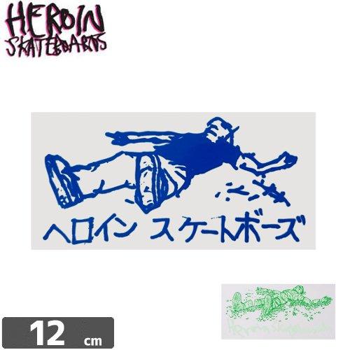 【HEROIN ヘロイン スケボー ステッカー】 FALL 16 STICKER【2タイプ】【5.8cm × 12cm】NO20