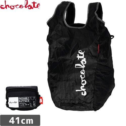 【チョコレート CHOCOLATE バックパック】PACKABLE エコ リュック 【ブラック】NO18