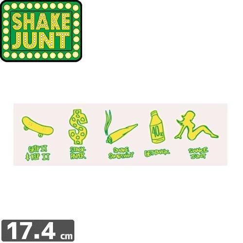【シェークジャント Shake Junt sticker ステッカー】CODE SKETCH【17.4cm x 5.2cm】NO43