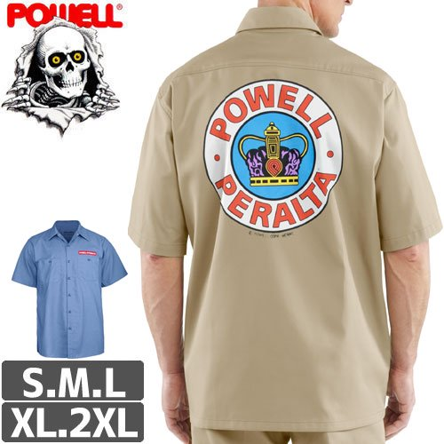 【パウエル POWELL ワーク シャツ】POWELL PERALTA SUPREME WORK SHIRT【復刻】NO1