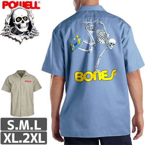 【パウエル POWELL ワーク シャツ】POWELL PERALTA SKATEBOARDING SKELETON WORK SHIRT【復刻】NO2