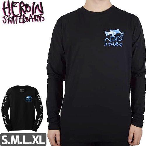 【HEROIN ヘロイン スケートボード ロングTシャツ】NIHONGO L/S TEE【ブラック】NO1