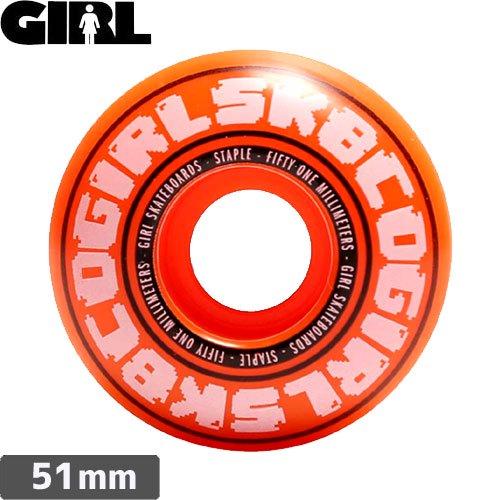 プロショップ厳選アイテム送料無料!【GIRL ガールスケートボード ウィール】BOBBLE【51mm】NO33