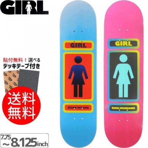 【ガール GIRL スケボー デッキ】93 TIL INFINITY DECK DIP[8.12インチ]NO184