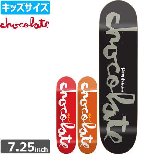 【チョコレート CHOCOLATE キッズデッキ】ORIGINAL CHUNK MINI DECK[7.25インチ]NO2