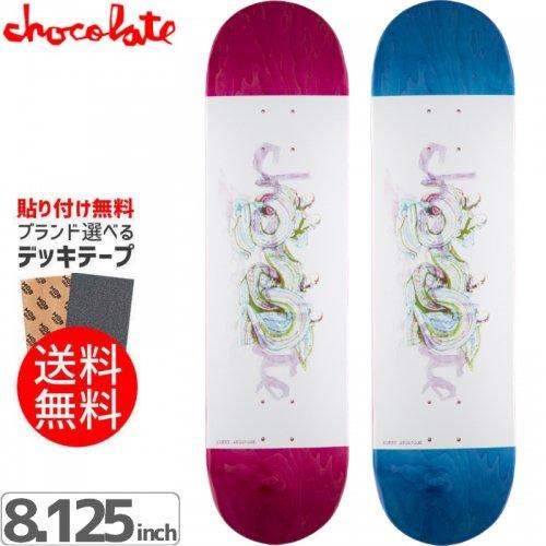 【チョコレート CHOCOLATE スケボー デッキ】TRADICIONES DECK[8.125インチ]NO130