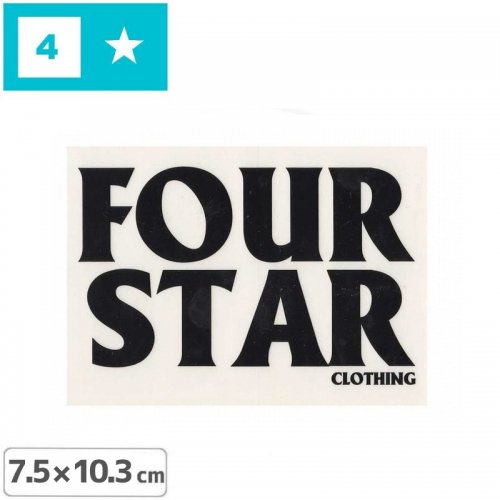 【FOURSTAR フォースター Sticker ステッカー】CLOTHING【7.5cm x 10.3cm】NO3