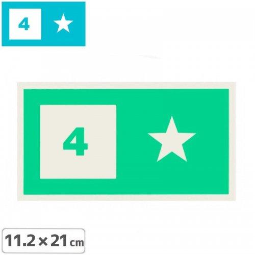 【FOURSTAR フォースター Sticker ステッカー】BAR LOGO【11.2cm x 21cm】NO9
