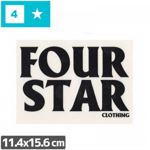 【FOURSTAR フォースター Sticker ステッカー】CLOTHING【11.4cm x 15.6cm】NO10