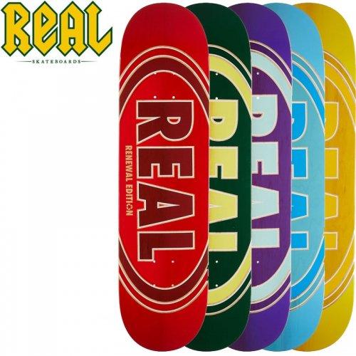 【リアル REAL スケボーデッキ】RENEWAL STACKED DECK[7.56インチ][8.5インチ]NO118