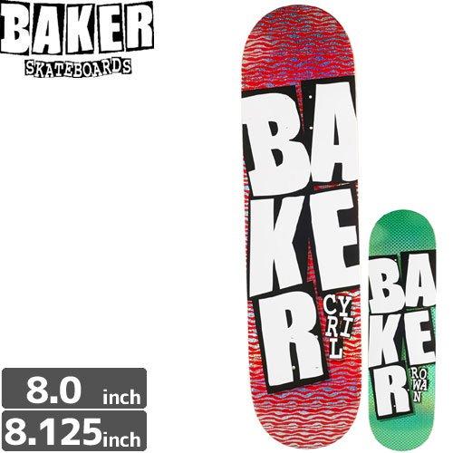 【ベーカー BAKER スケボー デッキ】STACKED HOLO DECK[8.125インチ]NO143
