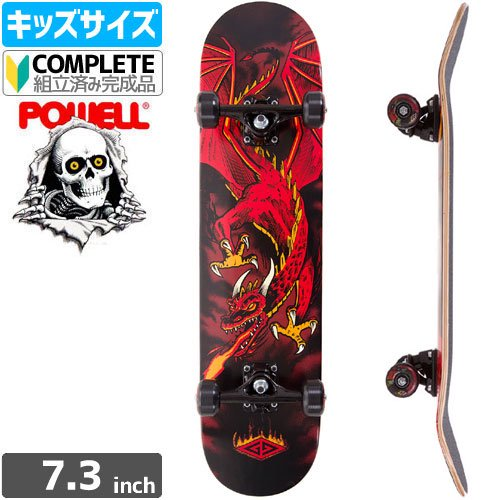 【POWELL PERALTA パウエル コンプリート】GOLDEN DRAGON FLYING DRAGON[7.3インチ]NO5