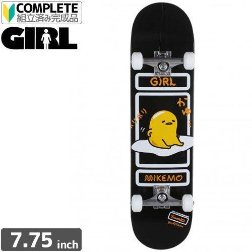 Girl skateboard capaldi gudetama complete voltagebd Image collections