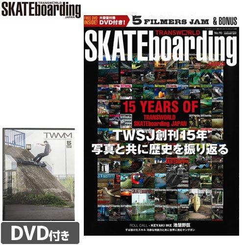 【TRANSWORLD SKATEBORDING JAPAN 雑誌】トランスワールド【DVD付き】【12月号】NO90