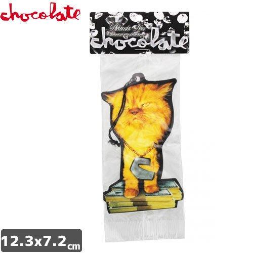 【チョコレート CHOCOLATE スケボー エアフレッシュナー】El CHOCOLATE AIR GARVY AIR FRESHNER 芳香剤 NO2