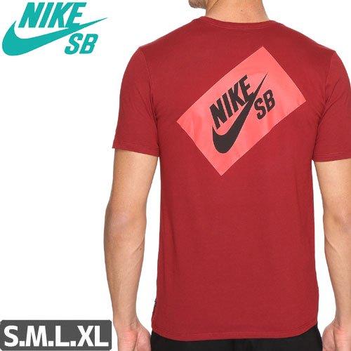 【NIKE SB ナイキ Tシャツ】DRI-FIT BOX TEE【バーガンディ】NO43