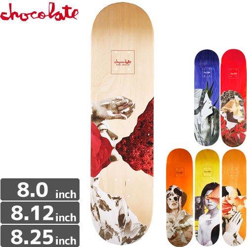 【チョコレート CHOCOLATE スケボー デッキ】DRU COLLAGE DECK[8.2インチ]NO134
