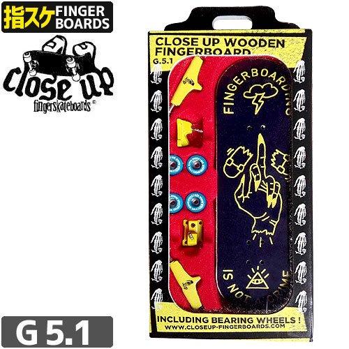 【クローズアップ CLOSE UP フィンガーボード】SET FINGERBOARDING IS NOT A CRIME LOW CONCAVE 31mm【G5.1】NO100