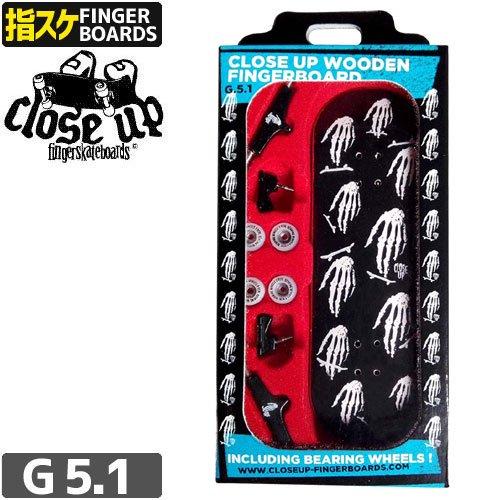 【クローズアップ CLOSE UP フィンガーボード】SKULL HAND MOZAIC LOW CONCAVE 31mm【G5.1】NO101