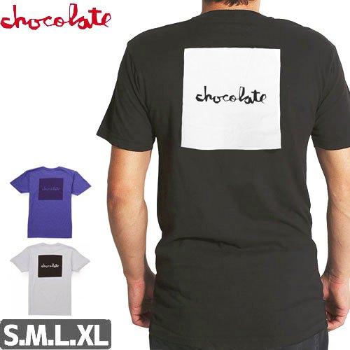 【チョコレート CHOCOLATE Tシャツ】BOX PREMIUM【3カラー】NO151
