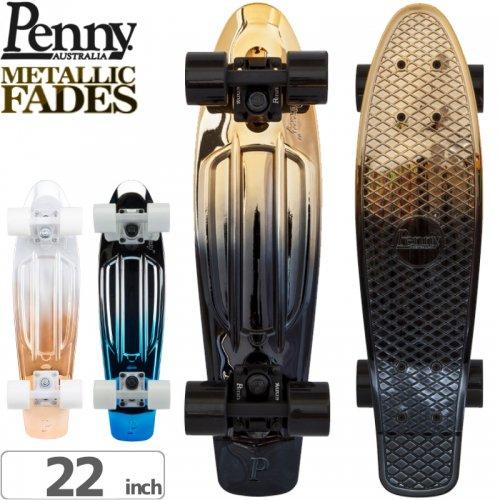 【ペニー PENNY スケートボード コンプリート】METALLIC FADE COMPLETE[22インチ]【3COLOR】NO65
