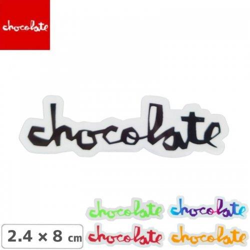 【CHOCOLATE チョコレートステッカー スケボー 】LOGO【5色】【2.4cm x 8cm】NO21