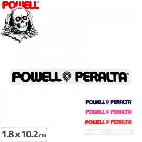 【パウエル POWELL スケボー ステッカー】STRIP STICKER【1.8cm×10.2cm】【5色】NO34