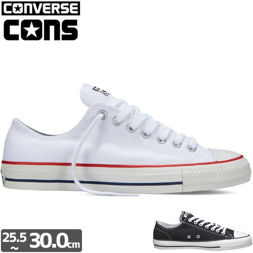 【CONS CONVERSE コンバース スケート シューズ】CTAS PRO CANVAS SHOES NO12