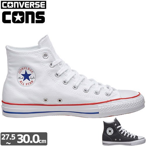 【CONS CONVERSE コンバース スケート シューズ】CTAS PRO HI CANVAS SHOES NO13