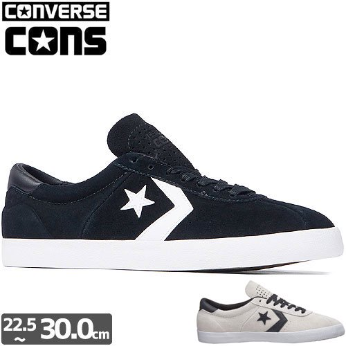 【CONS CONVERSE コンバース スケート シューズ】BREAKPOINT PRO SHOES NO15