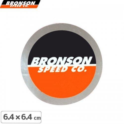 【BRONSON ブロンソン スケボー ステッカー】SPOT LOGO【6.4cm x 6.4cm】NO1