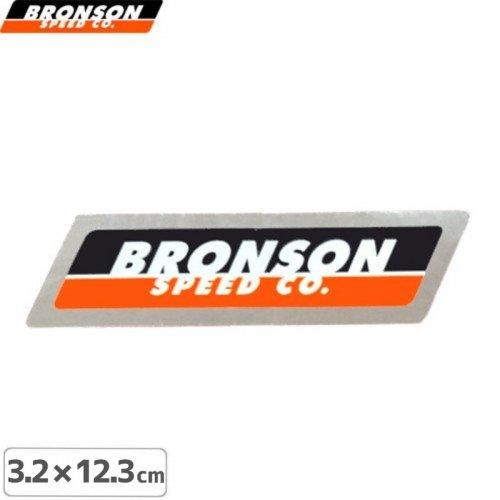 【BRONSON ブロンソン スケボー ステッカー】STRIP LOGO【3.2cm x 12.3cm】NO2
