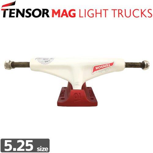 【テンサー TENSOR スケボー トラック】MAG-LIGHT REG MINI FLICK【超軽量モデル】【5.25】【REG】NO41