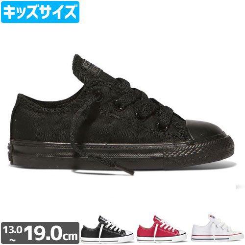 キッズ CONS コンズ CONVERSE コンバース スケートライン スケボー シューズ スケートボード スニーカー