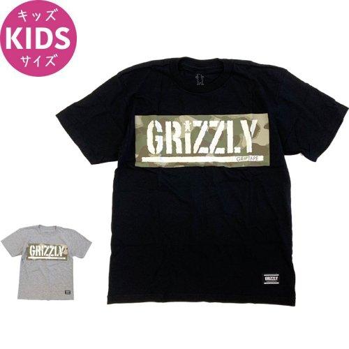 【グリズリー GRIZZLY キッズ Tシャツ】SYCAMORE  BOX LOGO TEE【ユース】【ブラック】【グレー】NO4