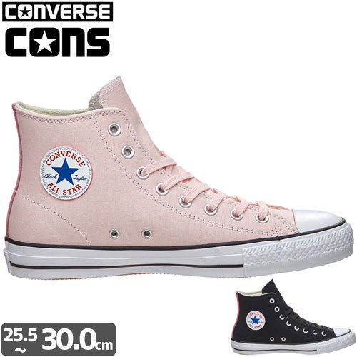 【CONS CONVERSE コンバース スケート シューズ】CTAS PRO HI SHOES BACKED CANVAS NO16